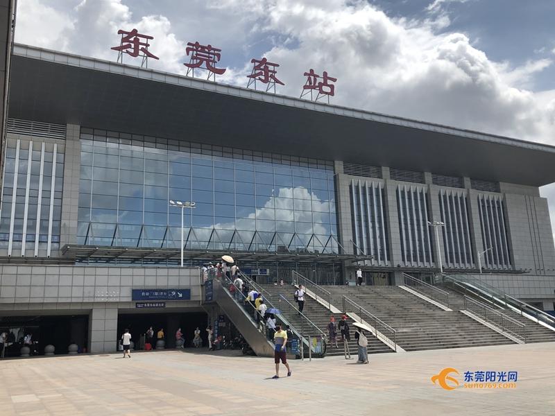 东莞东部分始发列车停运!最新春运消息