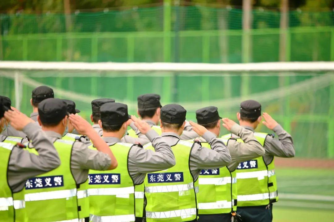 飒!东城这支义警队伍首次集结演练!