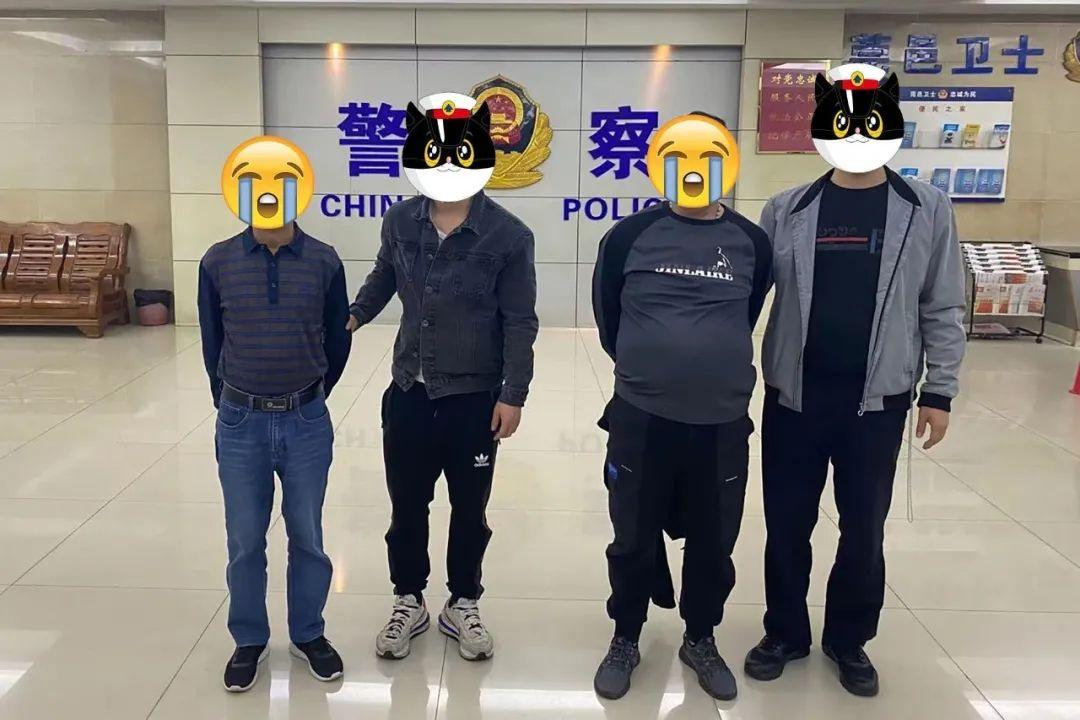 """""""神医""""出没诈骗钱财,黄江警方出拳打掉团伙"""