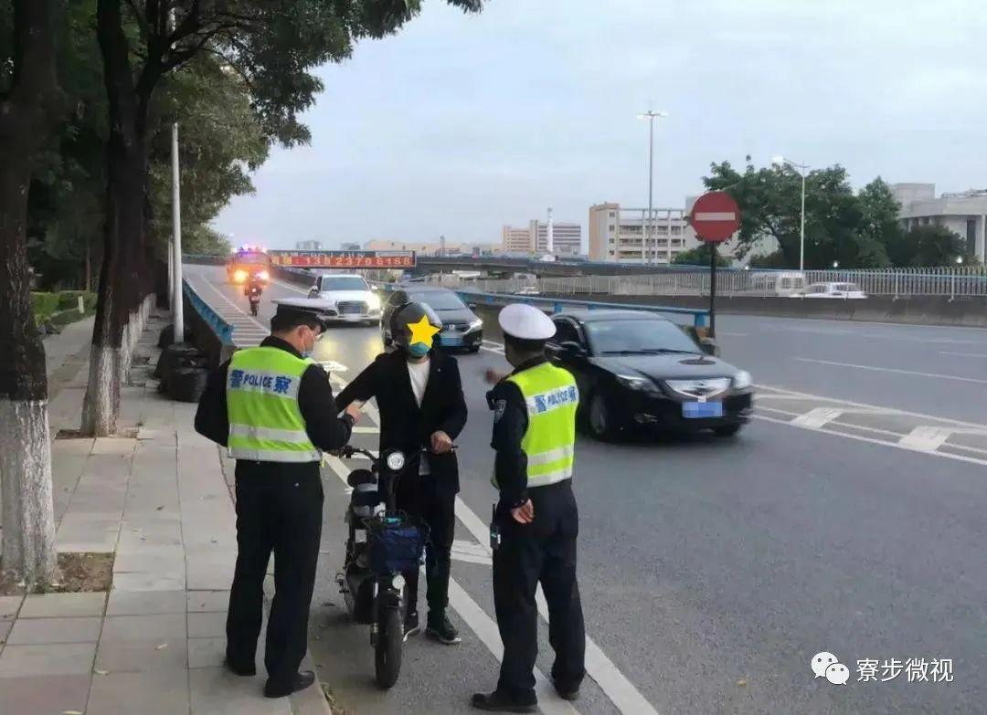 寮步行人、电动自行车冲红灯等交通违法行为一律登记备案!3次以上处罚