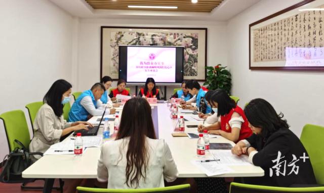 为妇女办实事解忧难,东莞妇联连续12年开百场民生座谈会