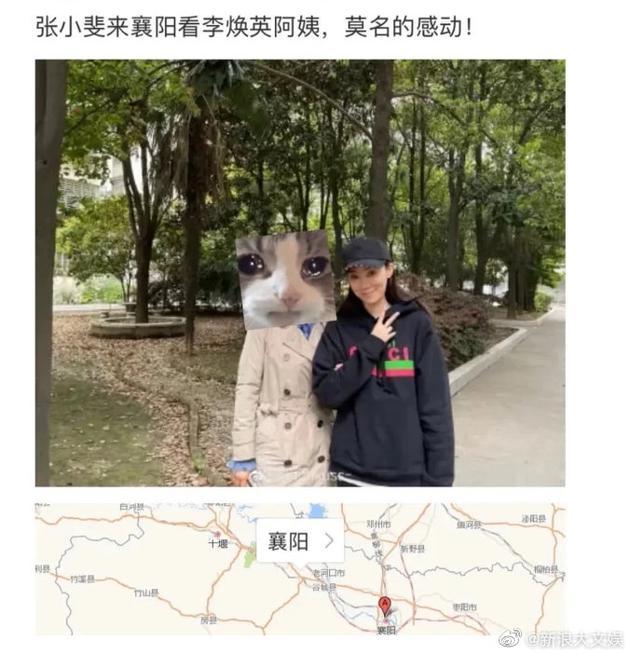 网友偶遇张小斐为李焕英扫墓 贾玲因拍戏未见现身