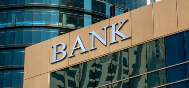 长安银行年内接连被罚超700万:业绩增速放缓,前董事长违纪被查