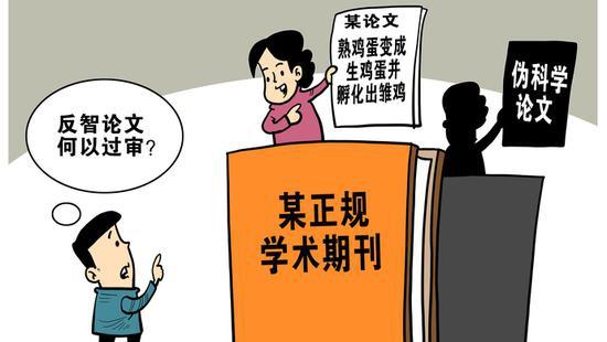 """""""熟鸡蛋返生孵出小鸡""""是极限?这篇在讨论娶刘亦菲"""