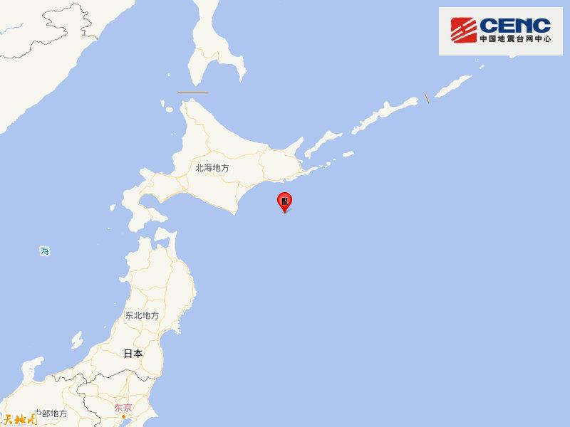 日本北海道附近海域发生5.8级地震 震源深度20千米