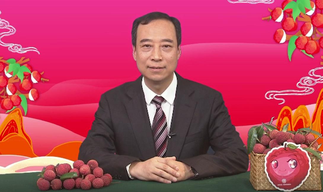 """吕成蹊:打好荔枝产业""""四张牌"""" 推动东莞荔枝飘香世界"""