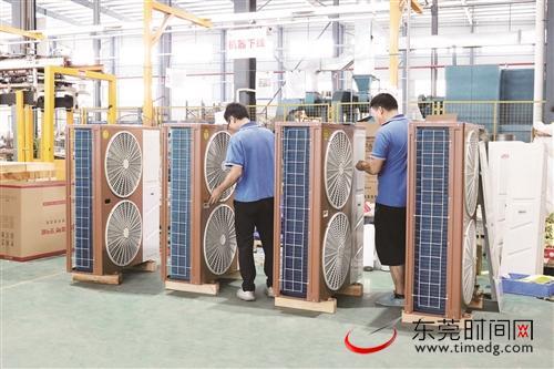 东莞企业攻克新技术,实现工业废水(高盐废水)零排放处理
