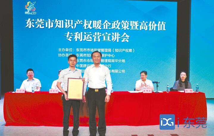 第十三届中国国际商标品牌节9月在东莞开幕