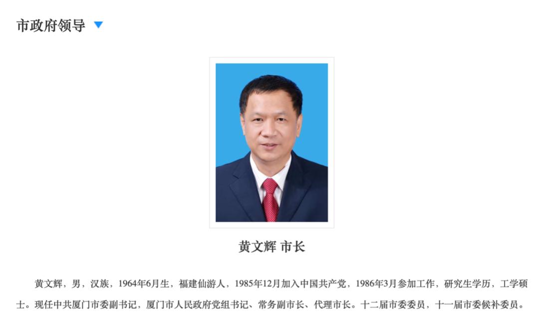 十八大后厦门市第四任市长:14岁上清华 还创了个首例