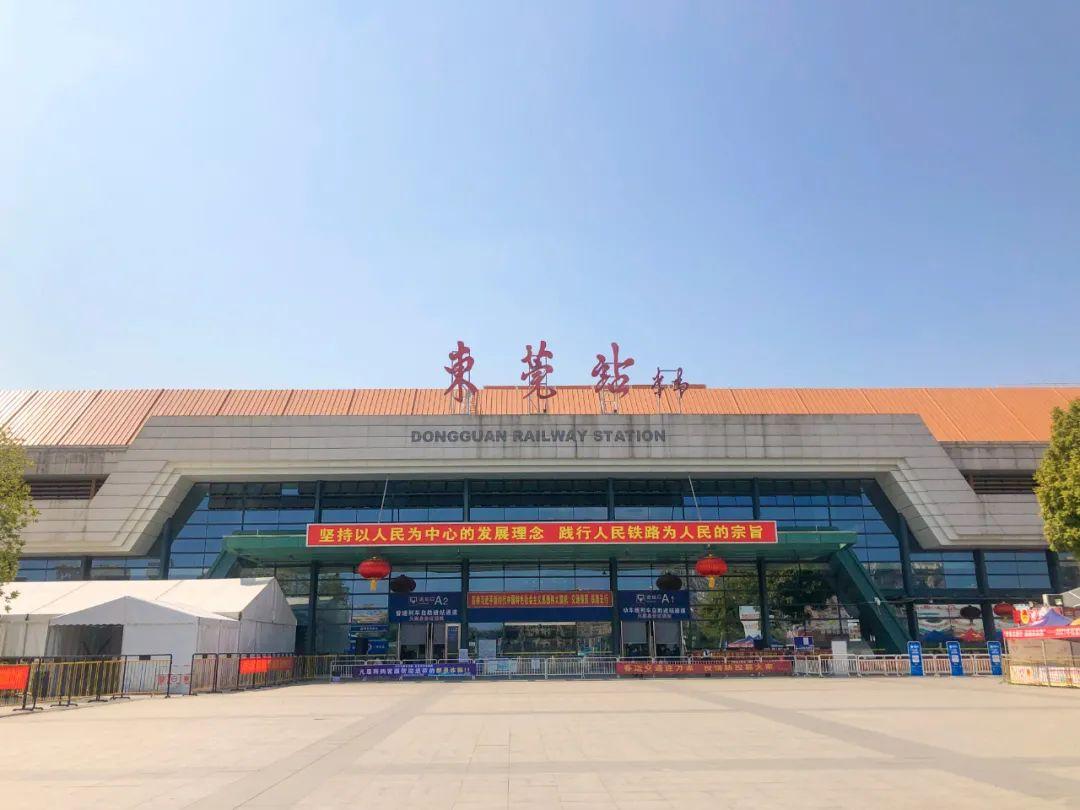 东莞火车站2021年暑运假期加开12趟列车