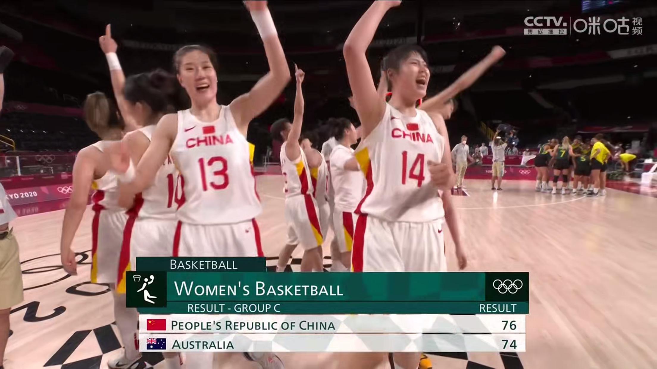 """漂亮!东莞球员李月汝罚球""""绝杀"""",中国女篮提前晋级奥运八强!"""