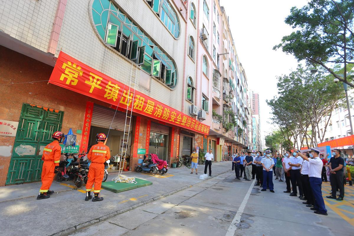 即日起常平将开展消防安全专项整治行动
