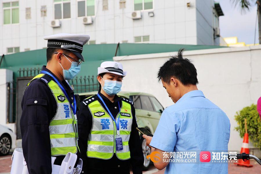 232人!东莞市公安局正在招聘!